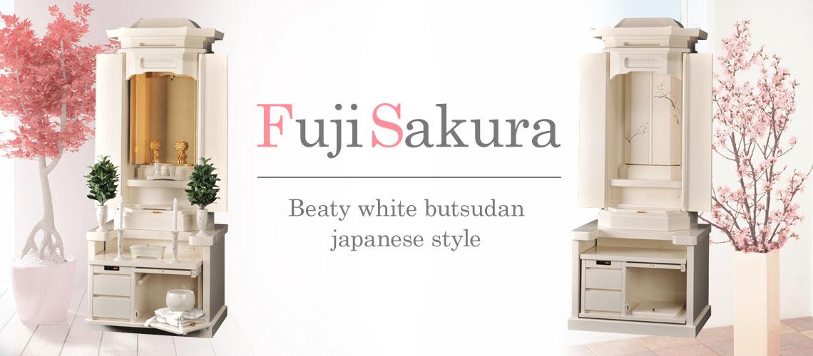 Fuji Sakura Beauty white butsudan Japanese style