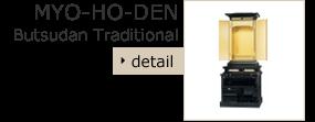 MYO-HO-DEN