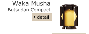 Waka Musha