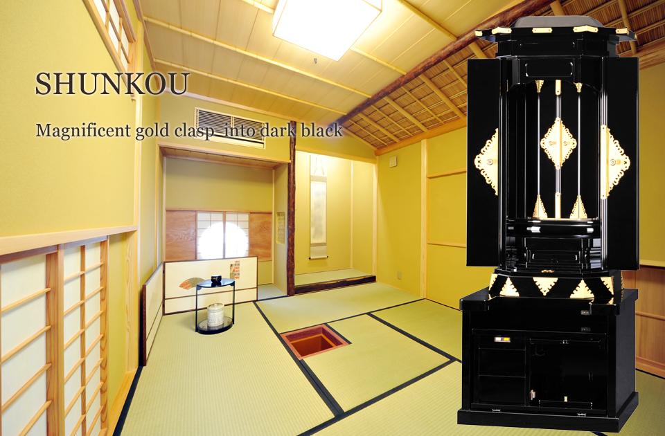 SHUNKOU Magnificent gold clasp into dark black