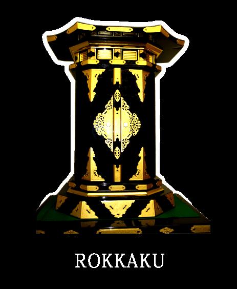 Traditional Butsudan ROKKAKU